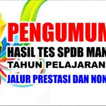 Pengumuman SPDB