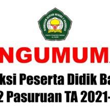 Pengumuman SPDB 2021
